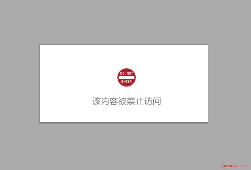 QQ截图20191227200304.jpg