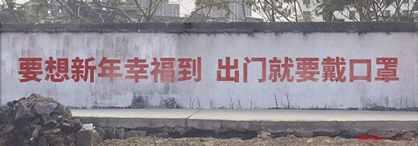 武汉加油,中国加油!